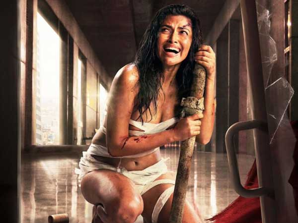 Stunning first look of Amala Pauls Aadai