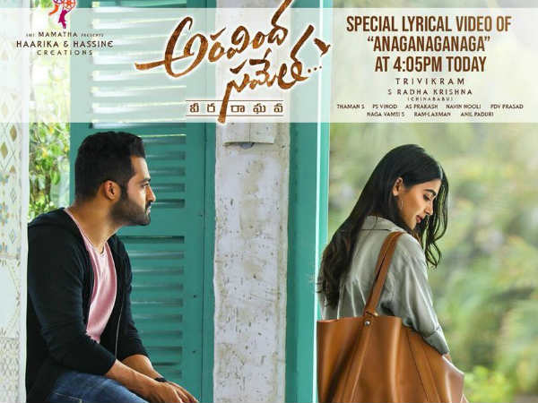 Aravindha Sametha first lyrical video