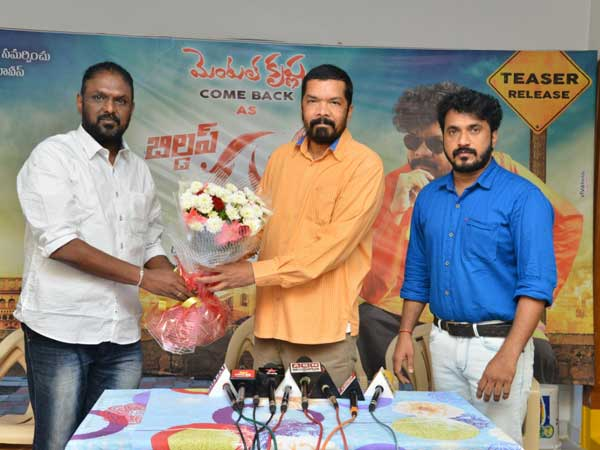 Posani Krishna Murali about Buildup Krishna movie