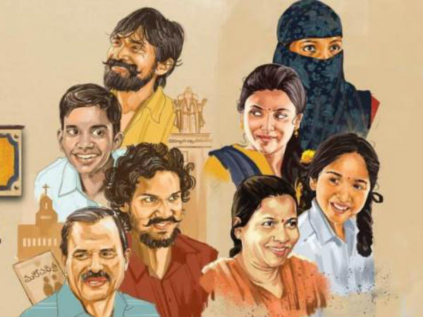 C/o Kancharapalem: First day collections