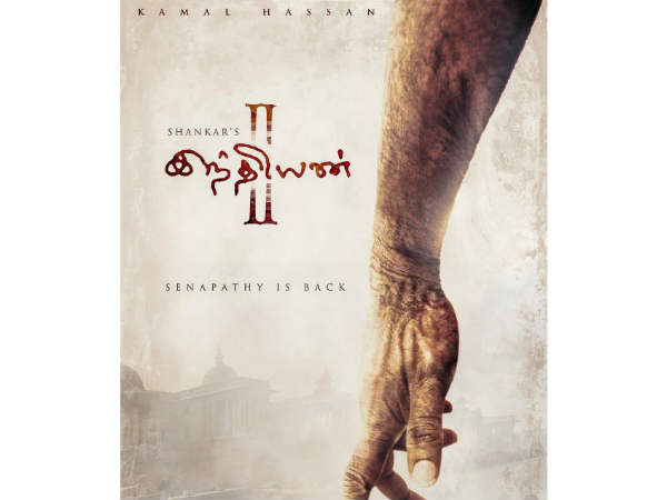 Fan-made Indian 2 poster starring Kamal Haasan goes viral