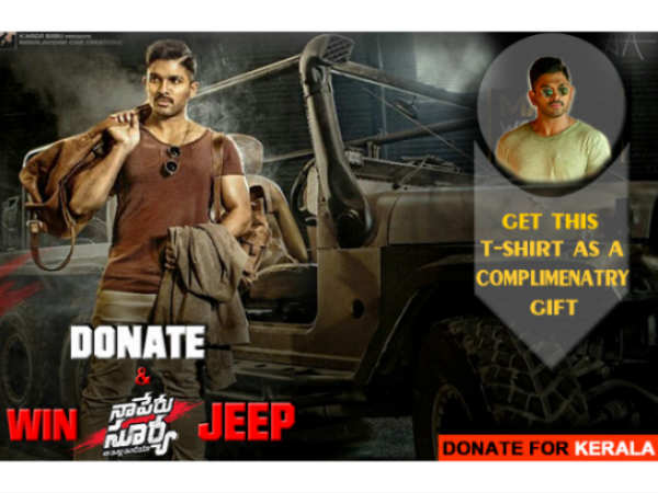 Win Naa Peru Surya Jeep through Donate for Kerala with NPS Jeep Contest