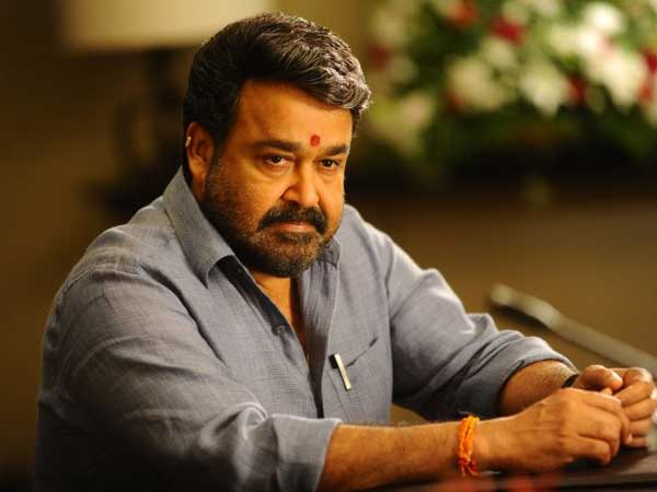 Malayalam Superstar Mohanlal fired on a journalist
