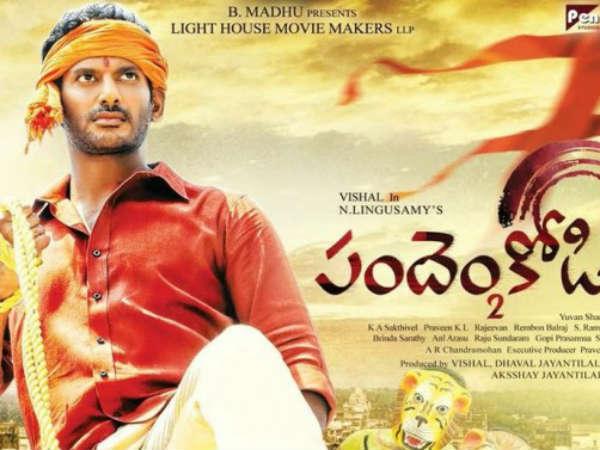 Mass Hero Vishals Pandem Kodi - 2 Trailer On Sep 29th