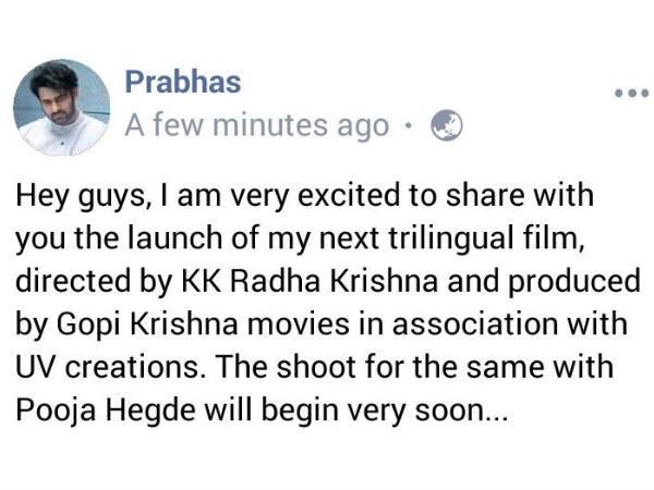prabhas-saaho-movie-pooja-hegde-radha-krishna-suji
