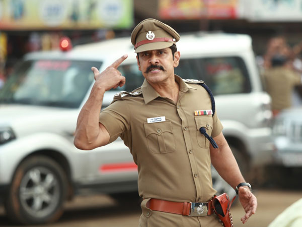 Vikrams Saamy' Censor Completed