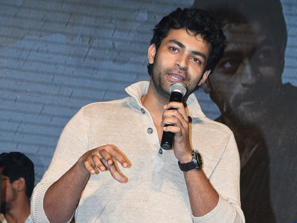 Varun Tej to launch AnaganagaOPremakatha first look