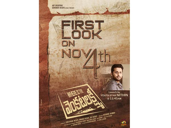 Hero Nithin to launch Raai Laxmis WhereIsTheVenkatLakshmi first look
