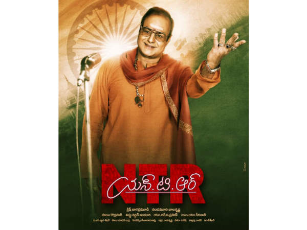 Huge amount for NTR biopic US rights