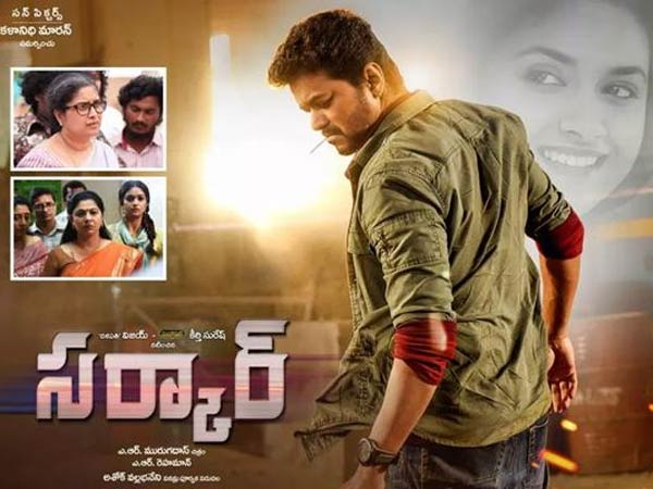 Sarkar movie telugu version rights sold for good price