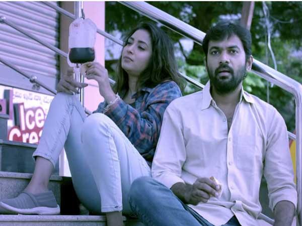 Image result for yedu chepala katha movie