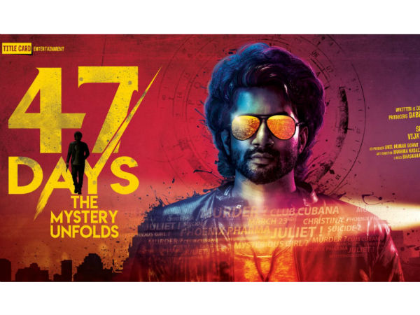 Pradeep Maddalis 47 days set to release in December