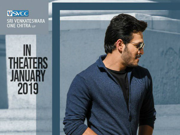 Akhil Gives clarity on MrMajnu release