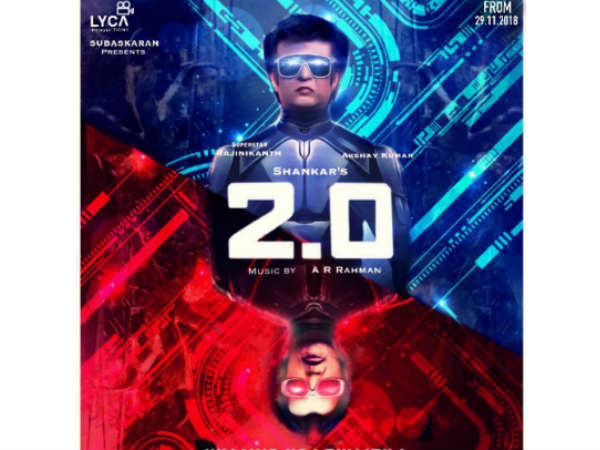 2Point0 is out of the world experience says Anirudh