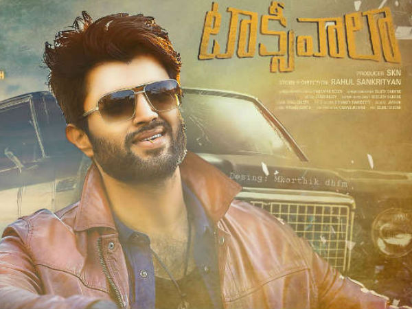 VIJAY DEVARAKONDA FREE SHEMES BECOMES HOT TOPIC!