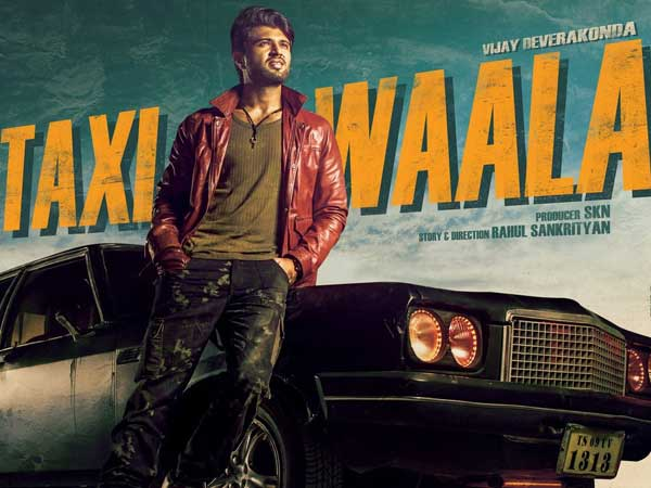 tollywood-news-kollywood-news-vijay-devarakonda-na