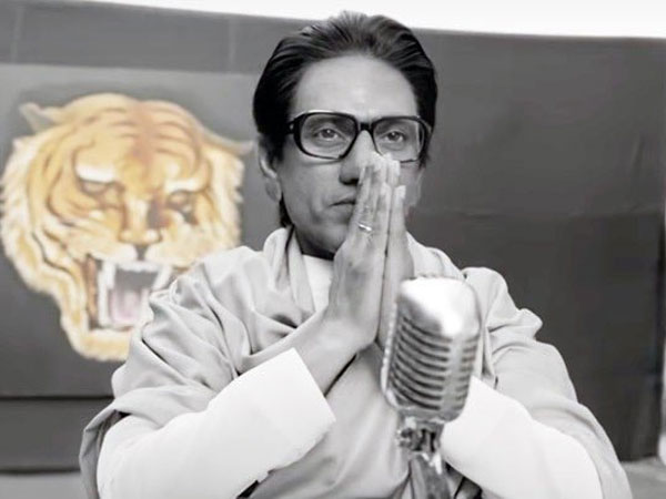 Thackeray trailer released