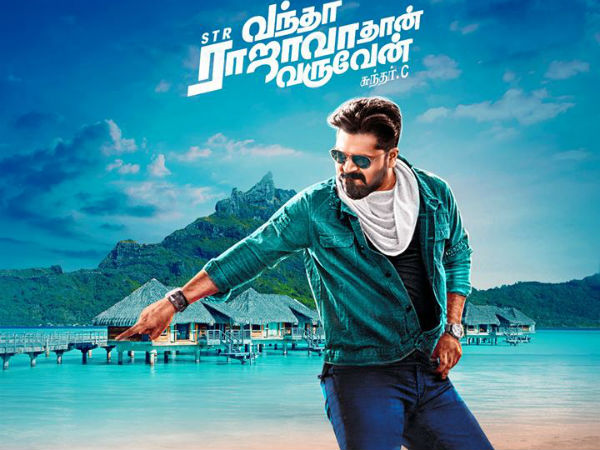 Vantha Rajavathan Varuven teaser out: Simbu looks classy in this family entertainer