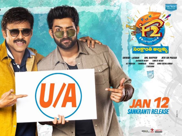 Venkatesh, Varun Tej F2 movie censor complete