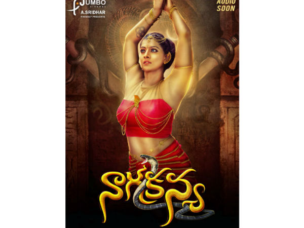 Varalakshmi Sarathkumar Naga Kanya first look released