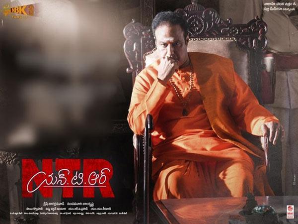 అక్కడితోనే కథ ముగింపు: 'ఎన్టీఆర్-మహానాయకుడు' ప్రీ రిలీజ్ రివ్యూ