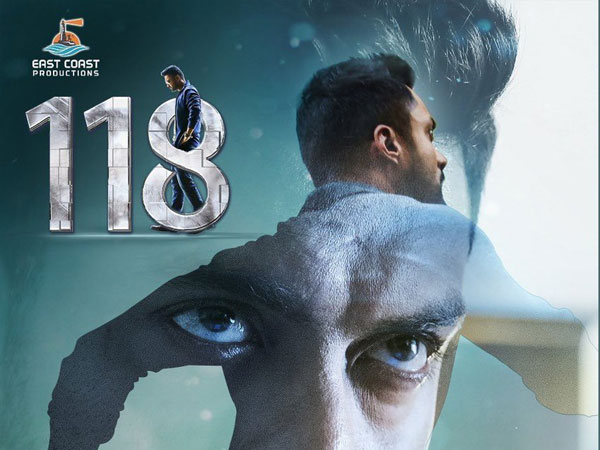 Mahesh Babu review about 118 movie