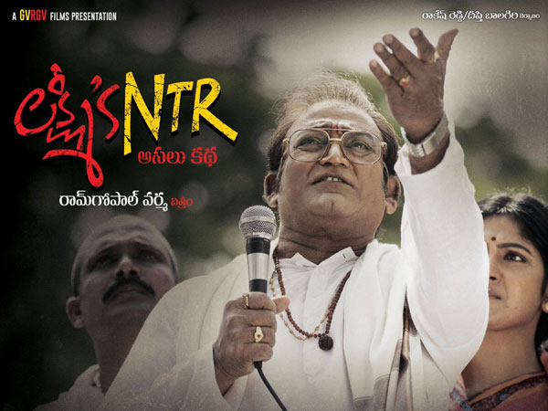 CHANGES IN NANDAMURI FAMILY STRATEGY VARMA CONFUJION!