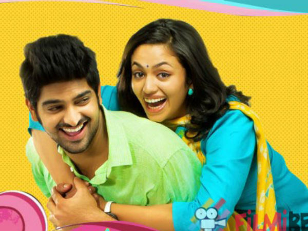 Naga Shaurya and Malavika Nair new film details