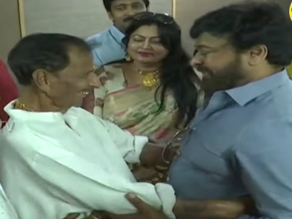 Chiranjeevi condolence on Rallapally death