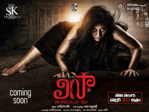 Anjalis LISA 3D to release on May 24th