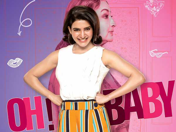 Samantha tweet on Oh Baby movie first look poster