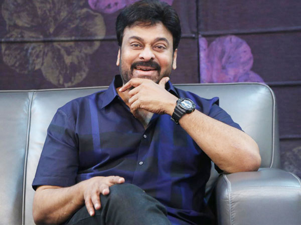 Megastar Chiranjeevi Reveals a Secret in Latest Event