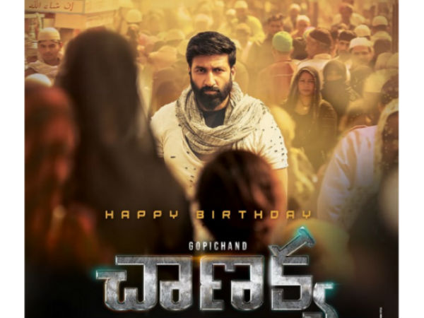 Gopichand's Chanakya first look released