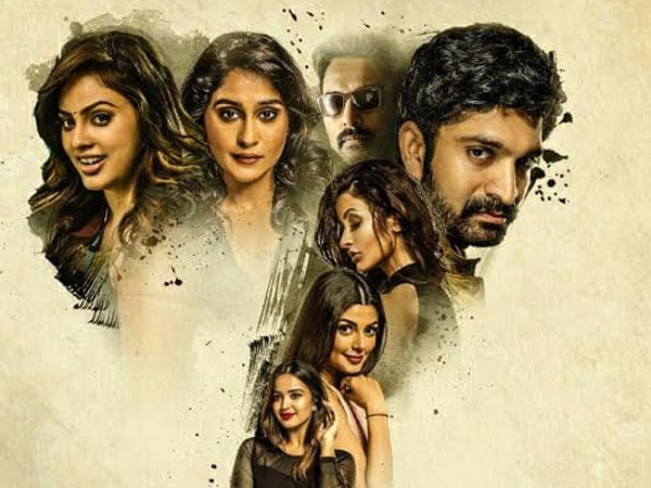Shock for SEVEN movie: Hyderabad Civil Court issues STAY movie release