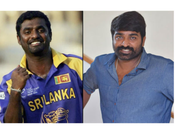 star hero play Muttiah Muralitharan in biopic
