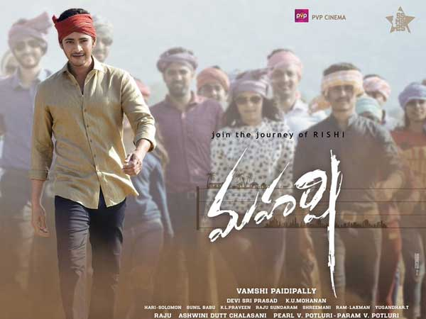 Indian Cricketer Watch Mahesh Babu Maharshi Movie