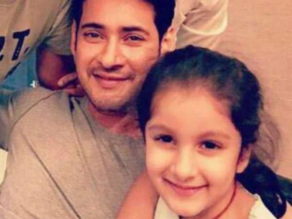 Mahesh Babu daughter Sitara started YouTube channel