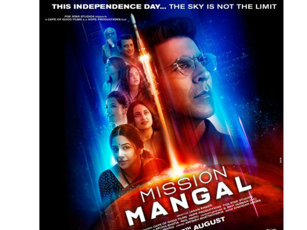 Akshay Kumars Mission Mangal poster released