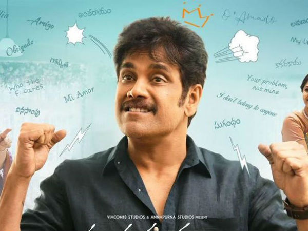 Manmadhudu 2 Release date Fix.. What Is The Reson Behind This