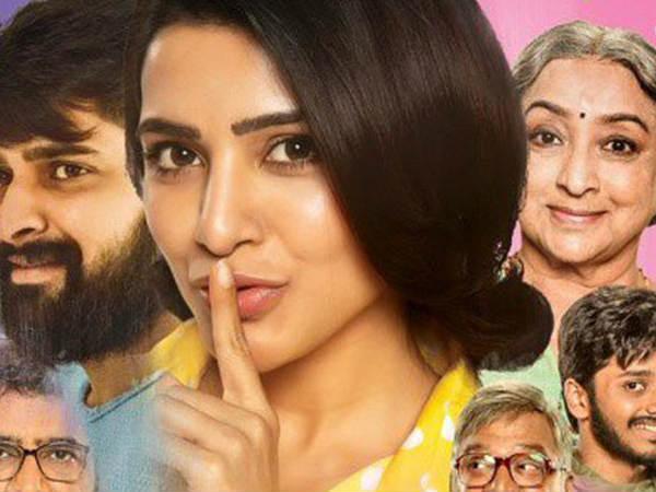 'బాహుబలి'నే లైట్ తీసుకున్నారు.. సమంత సినిమాను ఆదరిస్తారా..?