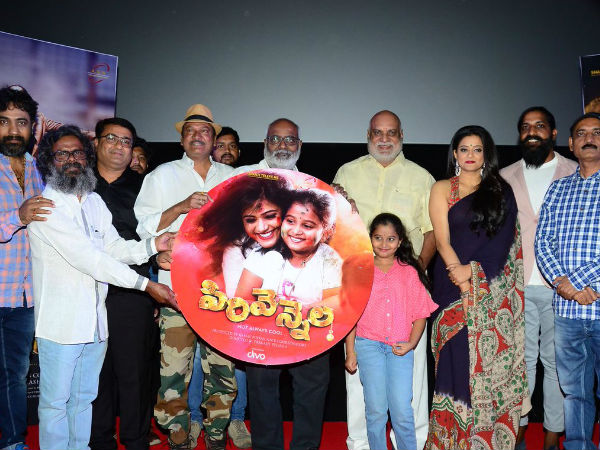 సిరివెన్నెల: హారర్ మూవీతో భయపెడుతున్న రాజేంద్రప్రసాద్ మనవరాలు