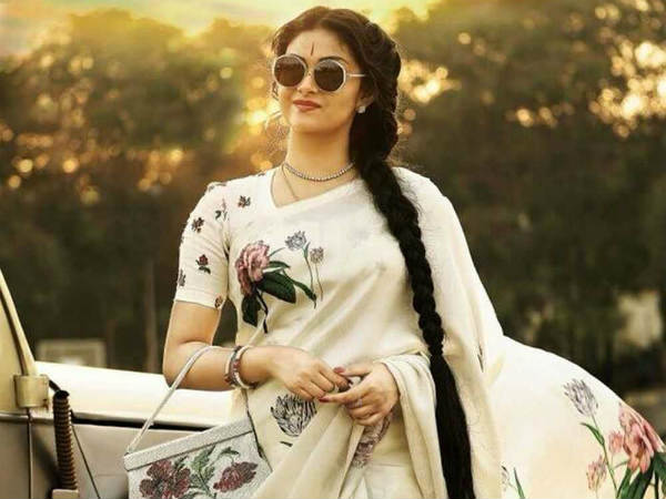 Keerthy Sureshs Mahanati got award in 66th National Film Awards