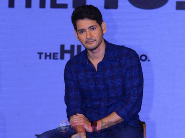 Mahesh Babu about Humbl co product