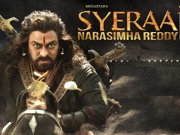 Sye Raa release postponed to Sankranthi season?