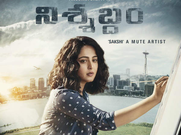 Anushka Shettys Nishabdam First Look Released