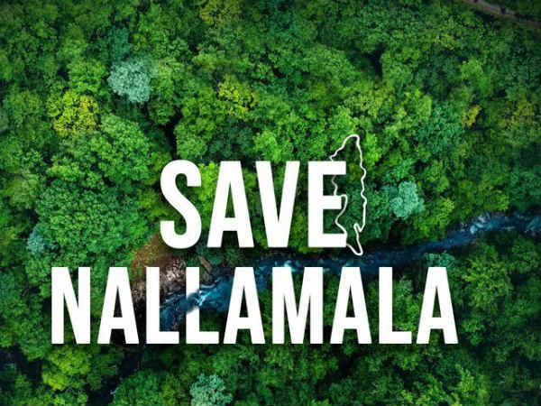 సినీ తారల మద్దతుతో ముదురుతున్న  #SaveNallamala ఉద్యమం!