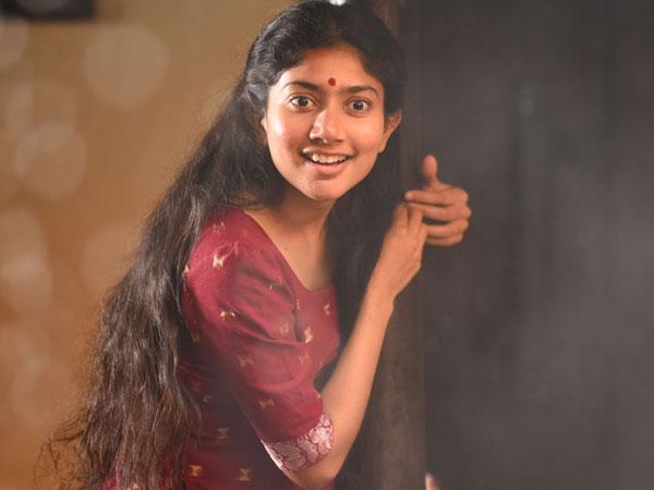 అనుకోని అతిథిగా సాయి పల్లవి.. నవంబర్ 15న ప్రేక్షకుల ముందుకు..!