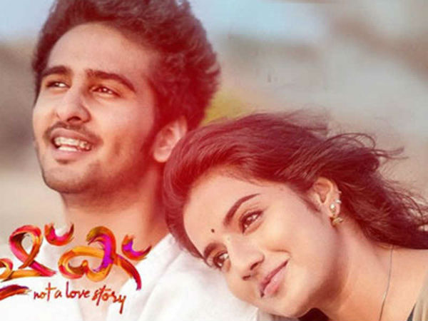 Malayalam Sensation Ishq Movie Is Going To Remake In Tollywood