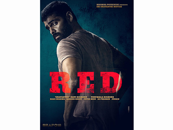 Ram Pothinenis RED First Look Released