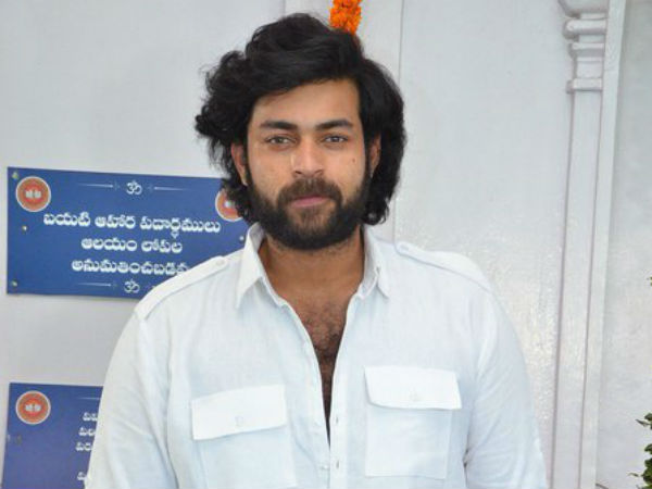 Varun Tej Increased His Remuneration..?